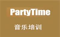 上海PartyTimelogo