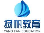 苏州扬帆职业培训学校