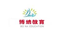 沈阳博纳教育