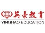 重庆英豪教育