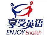 长沙享受英语教育培训
