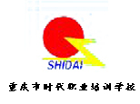 重庆市渝中区时代职业培训