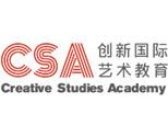 北京创艺国际教育