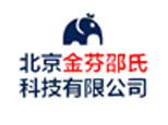 北京邵氏美术培训