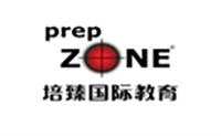 上海培臻国际教育logo