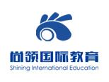 重庆尚领教育