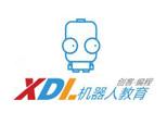 北京XDL机器人教育