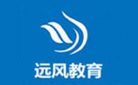 北京远风教育