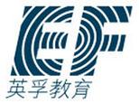 上海英孚成人英语