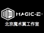 北京魔术翼工作室