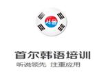 南京首尔教育培训