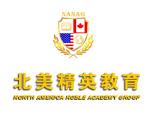 上海北美精英教育