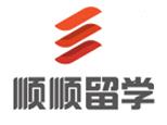 濟南順順留學logo