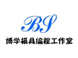 苏州博学模具编程培训