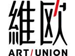 上海维欧艺术联盟