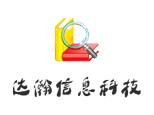上海达瀚教育