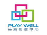 上海品威创意中心