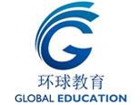 南京环球雅思培训