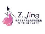 Z.Jing韩式半永久