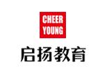 杭州启扬教育