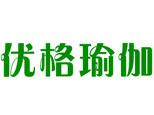 杭州优格瑜伽