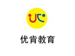 北京优肯外教篮球