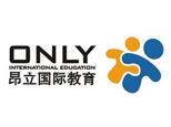 昂立国际教育百瑞景分校