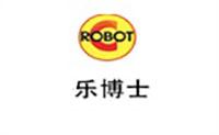 上海乐博士机器人教育