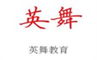 上海英舞教育