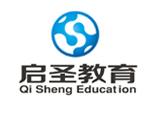 武汉启圣教育