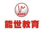 北京美加能世