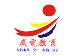 苏州广一电教育吴中分校