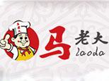 西安聚兴餐饮培训