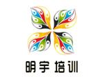 南京明宇教育培训