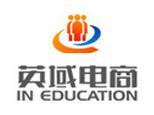 上海英域电商