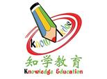 天津知学教育