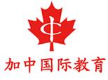 上海加中国际教育logo