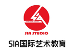 上海SIA国际艺术教育