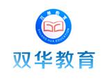 长沙双华教育