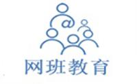 上海网班教育