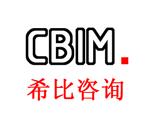 沈阳CBIM培训工作室