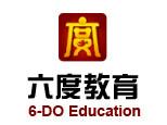 南京六度教育