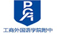 工商外国语学院附中国际班