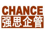 上海强思企管