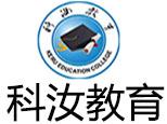 濟南科汝教育藝術培訓學校logo