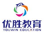 重庆优胜教育万州校区