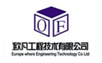 武汉欧凡设计工程培训