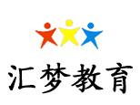 重庆汇梦教育