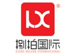 北京捌拍国际艺术中心