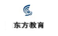 深圳市东方培训